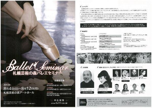 Ballet Seminar (Hokkaido, Sapporo, Japan)